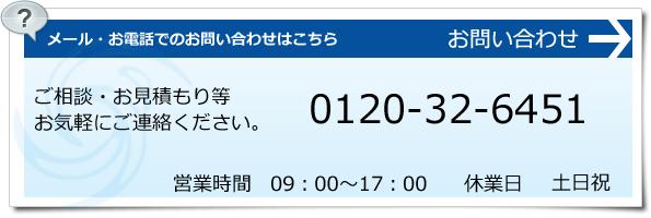 toiawasebana_001